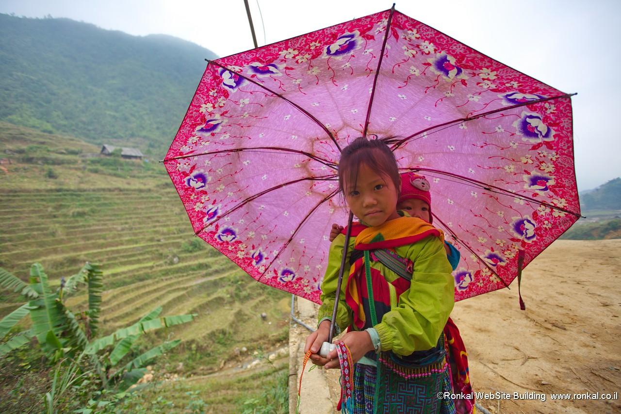 Sapa ויטנאם ילדים