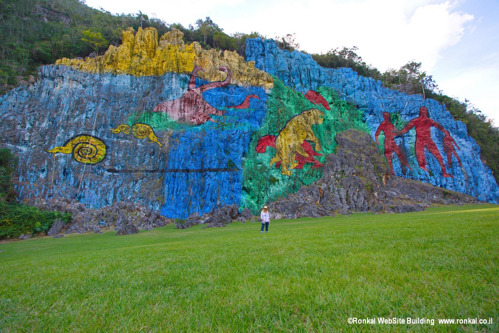 Prehistoriy Wall Vinales cuba