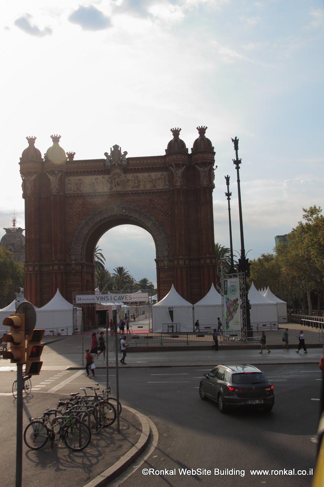 שער הניצחון בפארק המצודה בברצלונה