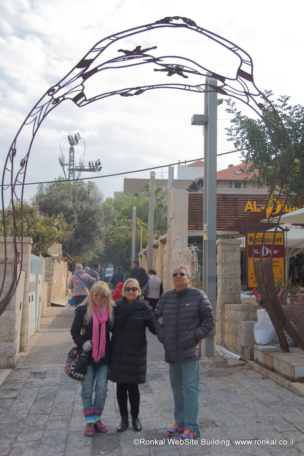 אדי ניסנאס, המושבה הגרמנית ו שוק הפשפשים חיפה