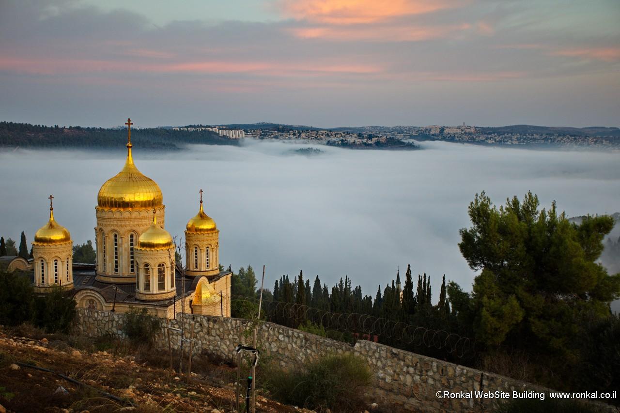 כנסיית המוסקוביה או כנסייה הרוסית פרבוסלאבית עין כרם