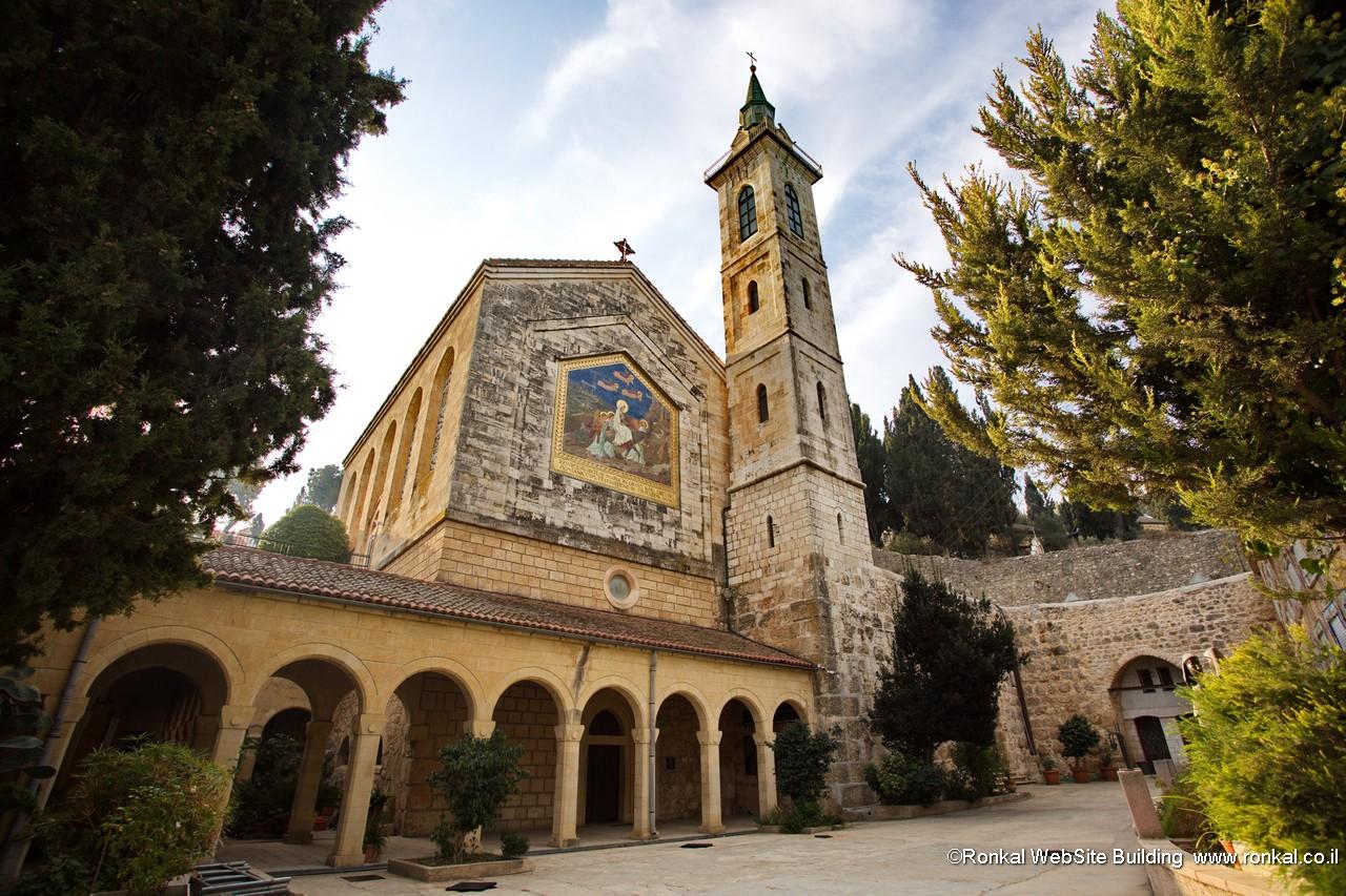 כנסיית הביקור עין כרם